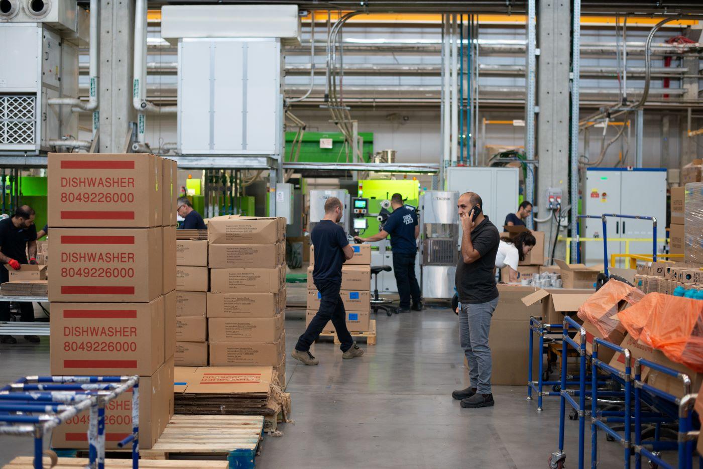 engagement warehouse